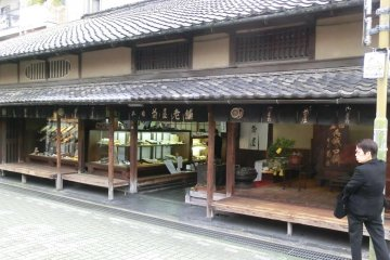 Traditional Japanese cake shop