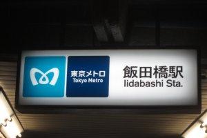 Estação Tokyo de Metrô