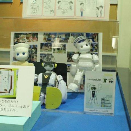 Bảo tàng Khoa học Kobe