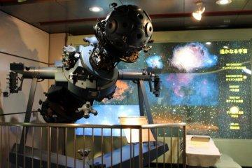 Kobe's first Planetarium
