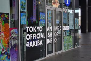 The store front of the Tokyo Anime Center