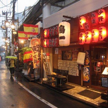 Sangubashi Eat Street