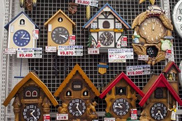 Like clocks? The Japanese know how to do unique and here the clocks come in all shapes and sizes