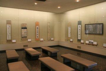 Scrolls, calligraphy and art by the samurai scholar, Heishu.