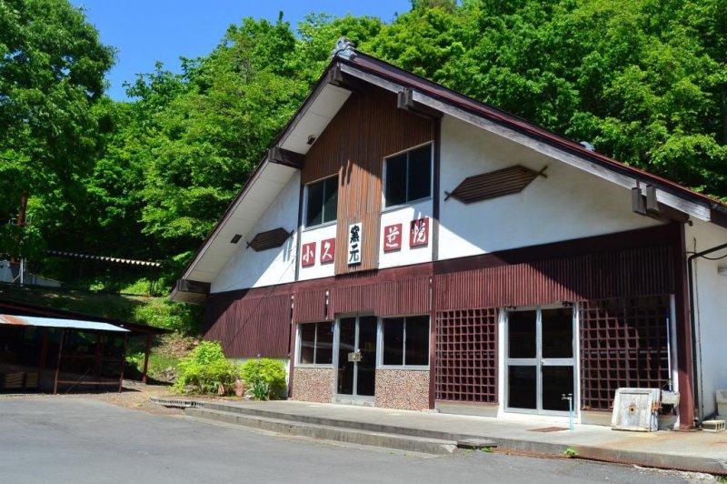 Main of building the Kokujiyaki workshop, Kuji City.