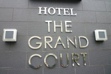 Hotel Grand Court, Tsu