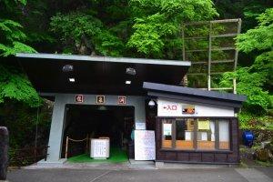 Petualangan di dalam Gua Ryusendo dimulai di sini!