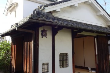 Imai Machiya Center: kura tea house