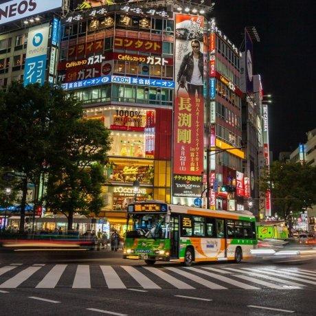 Cuộc sống về đêm ở Tokyo: Akabane và Shibuya