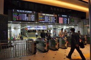 A gate entrance to Tokyo Station