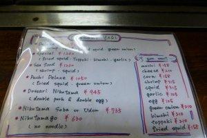 Sebagian besar tempat menyediakan menu dalam Bahasa Inggris