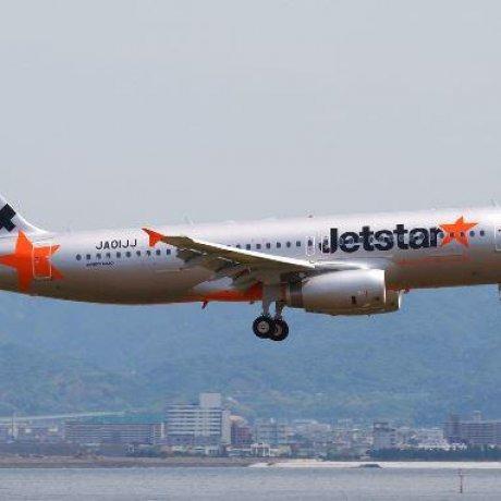 【专题】日本旅游之廉价航空(捷星航空)