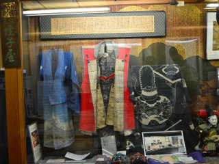 Clothes originally worn by a high ranking military figure.