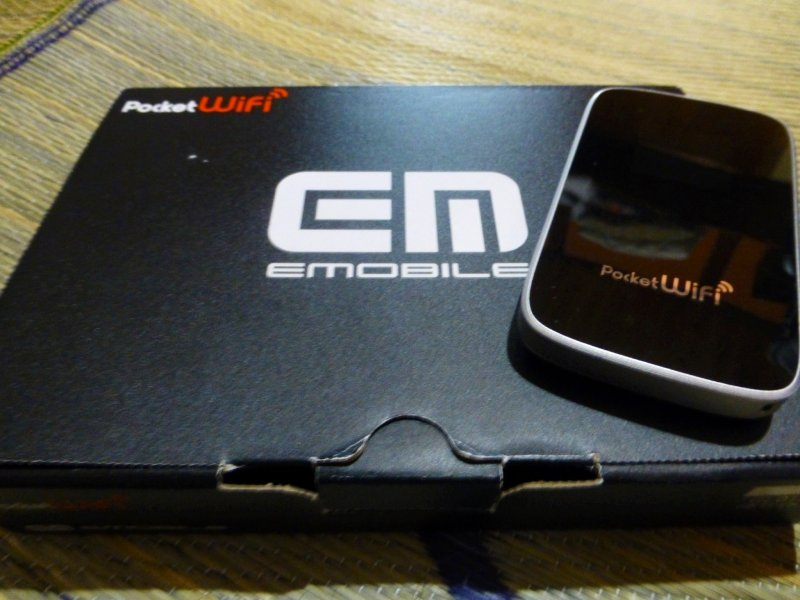 <p>WiFi-Hire&#39;s pocket WiFi router</p>