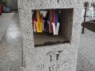 The stone for a Shinto pilgrimage known as Hyakudo Mairi (One Hundred Prayers)