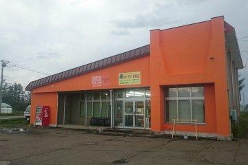 The Girls Farm Shop: Triagri Itaira-no-oka
