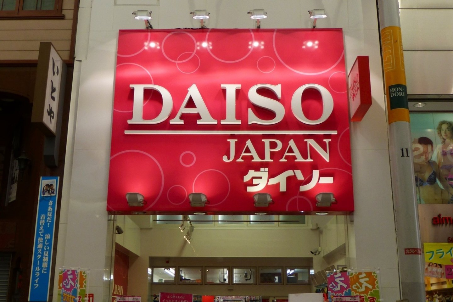 The eight-story Daiso along Hiroshima\'s covered Hondori