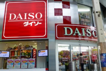 Daiso - A popular discount store in Japan which had its humble start here in Hiroshima