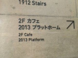 Sử dụng cầu thang nguyên bản từ năm 1912 để lên nhà hàng.