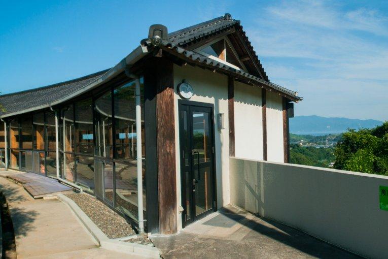 บ้านพักนานาชาติอุชิมาโดะ