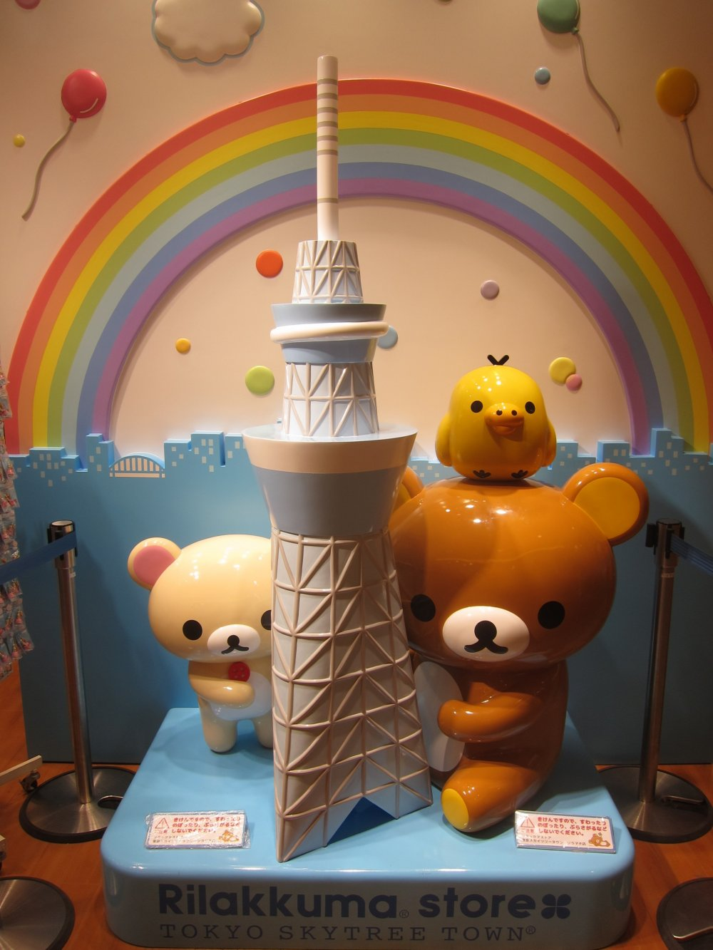 Rilakkuma and friends store front