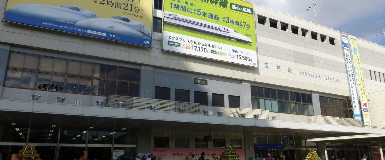 Hiroshima Station on the JR West line