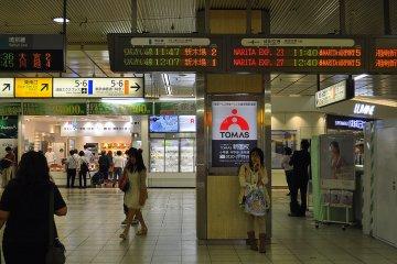 Pedoman Naik Kereta di Tokyo
