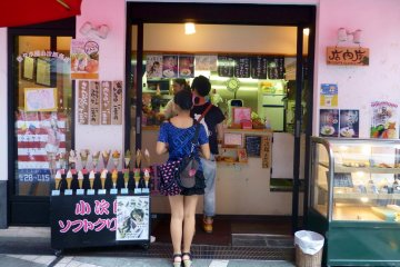 In the basement area there is an excellent ice-cream store selling all kinds of delicious flavors