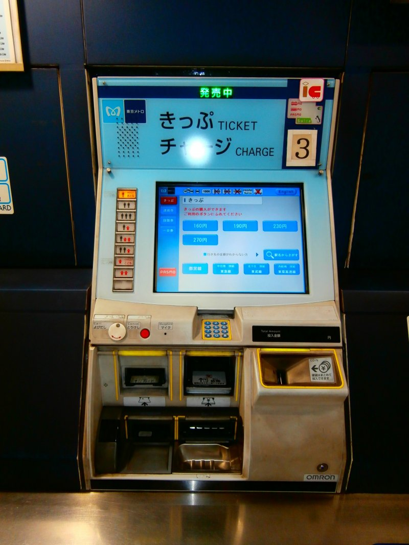 How to Buy Train Tickets in Japan - Chuo, Tokyo - Japan Travel
