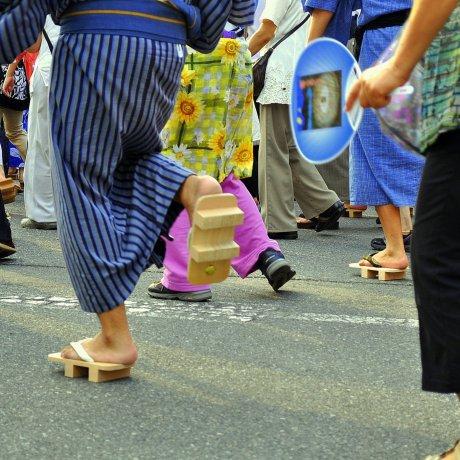 เทศกาลกุโจโอโดริ ในอะโอะยะมะ [ยกเลิกเรียบร้อย]