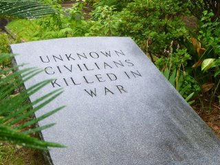 This memorial stone is dedicated to all the victims of the A-bomb in both Hiroshima and Nagasaki