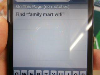 Après avoir sélectionné le réseau Wi-Fi Family Mart, ouvrez votre navigateur Web et dans la barre de recherche, tapez« family mart wifi »
