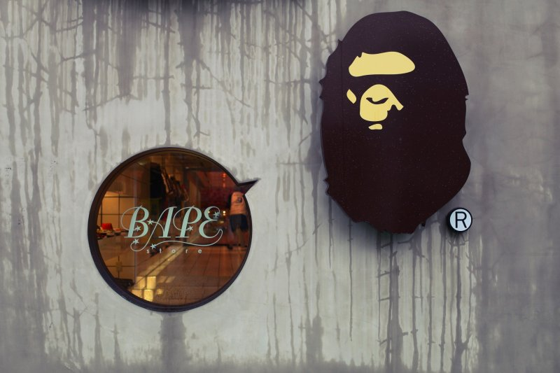 Street wear giant BAPE has an chic store in Daimyo