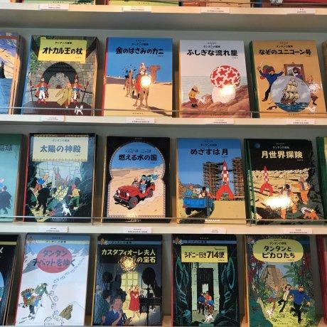 Cửa hàng Tintin