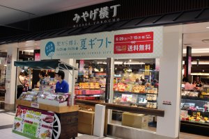 Pick up some omiyage (souvenirs) for your friends and family before departing Kagoshima.