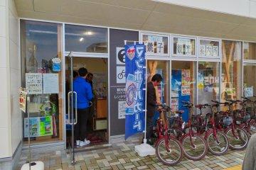 Choshi Bike Rental
