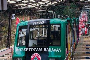 The Mitake Tozan funicular departs twice hourly
