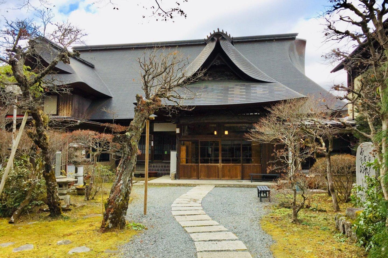 Mitake Sanso, one of the inns on Mount Mitake