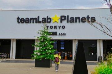 Teamlab Planets Tokyo Entrance