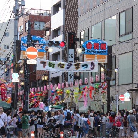 Festival Tanabata di Asakusa