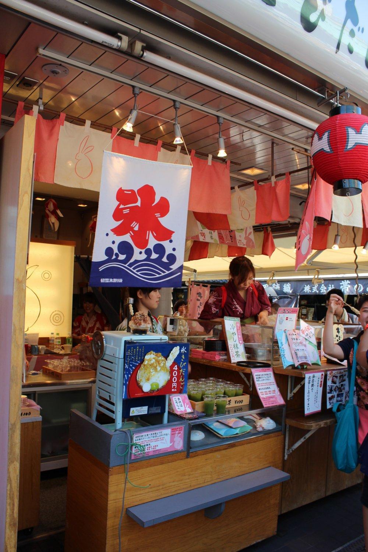 Star Festival Tanabata Foods