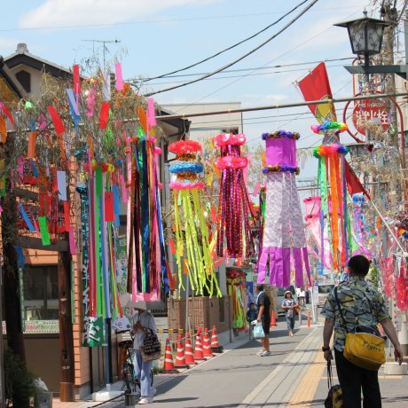Tanabata Matsuri in Fukaya