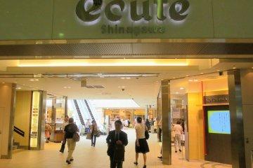 ecute Shinagawa