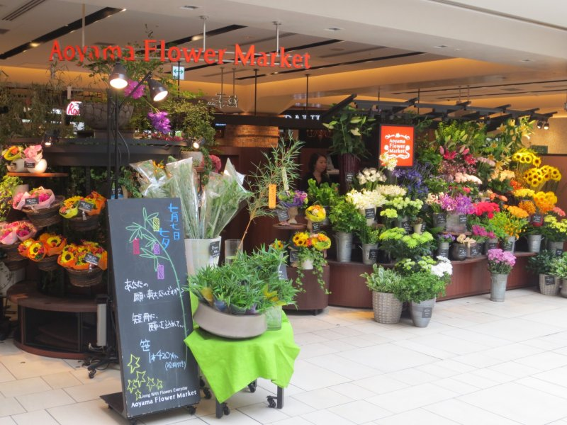 ecute 시나가와의 꽃집