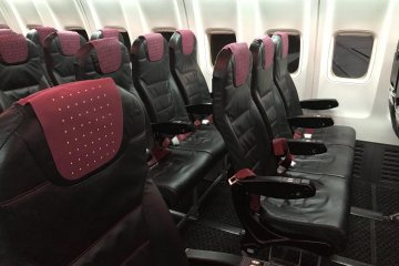 Leather seats on the flights