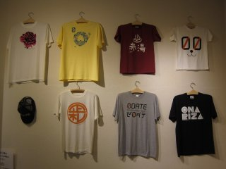 Taking a fancy in any of these locally designed t shirts?
