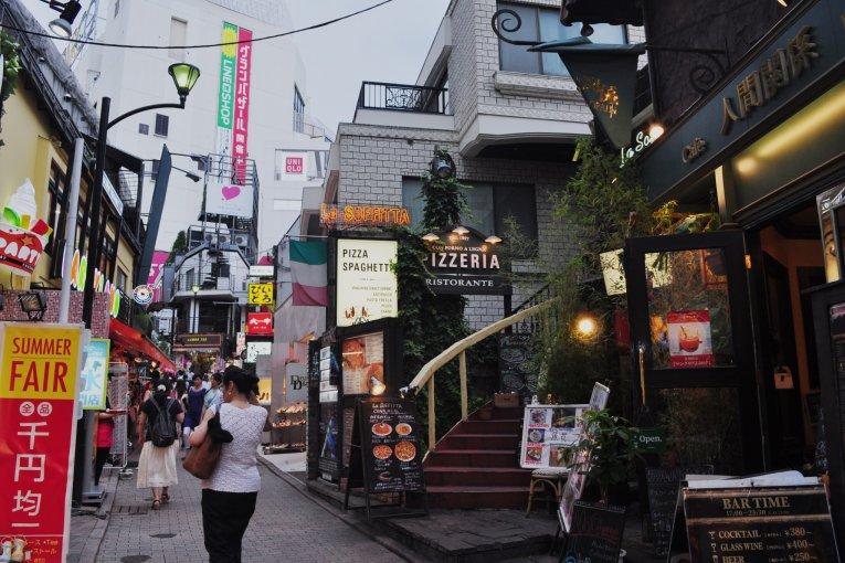 """Supein-zaka """"Colina española"""", Shibuya"""