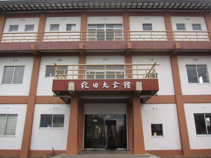 <p>Exterior of the Museum</p>