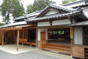 Đạo trường Aiki mới được trùng tu, ngay trên nền đạo trường nguyên gốc