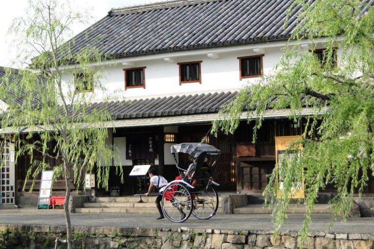 Ryokan Tsurugata